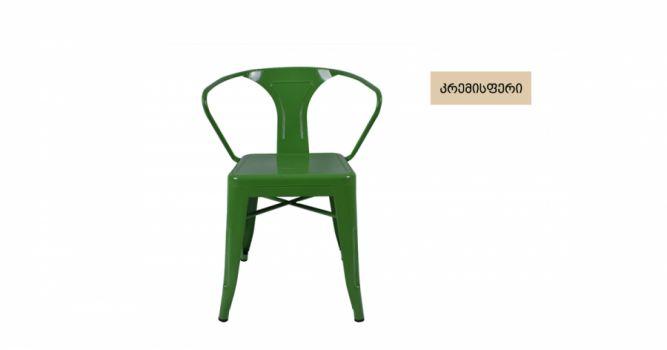 ბარის სკამი მეტალის