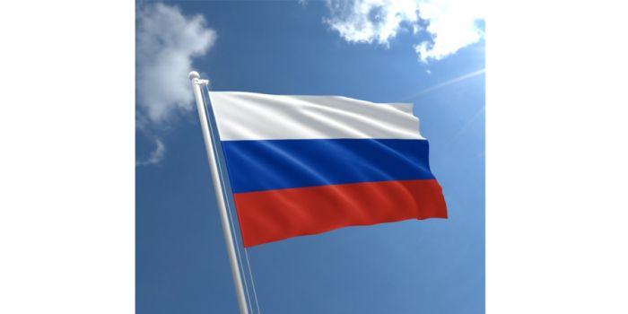 დროშა ნაჭრის რუსეთი, 90X150სმ.