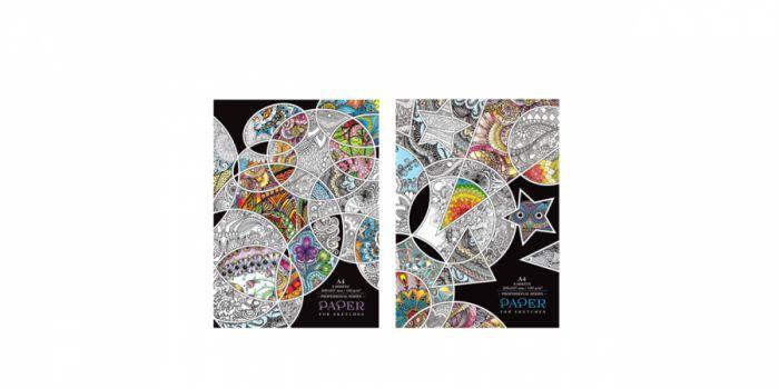 ვატმანის სახატავი ფურცლები A4, 8 ფურცელი