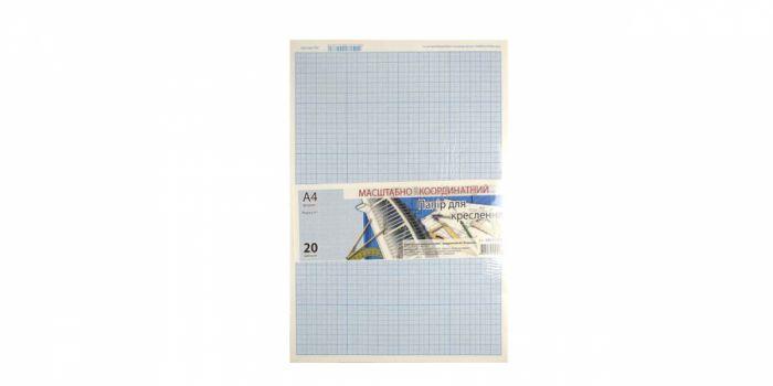მილიმეტრულა ქაღალდი A4, 20 ფურცელი