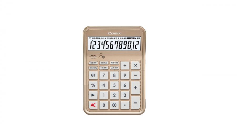 კალკულატორი LCD ეკრანით