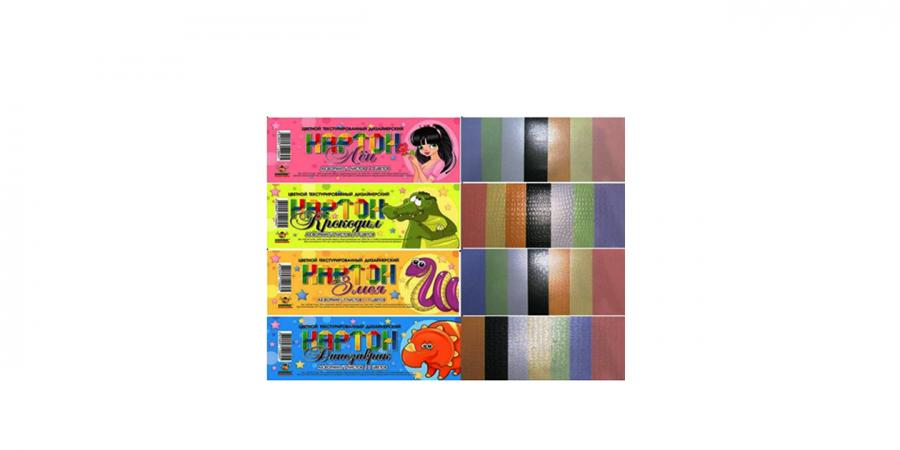 მუყაოს ქაღალდი А4, 7 ფურცელი, ცალმხრივი, ფერადი
